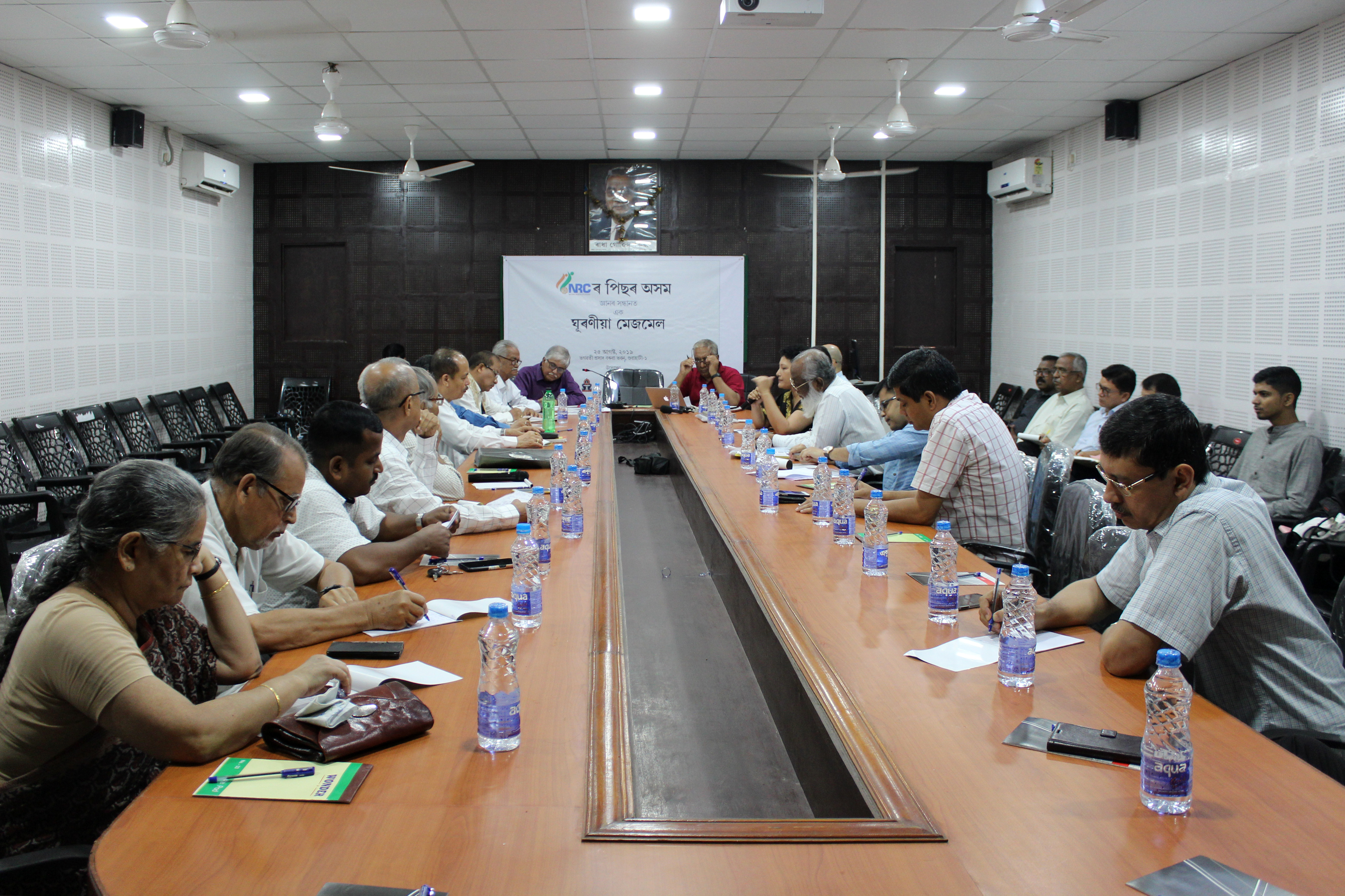 Looking to the Future: Democratic Dialogue on Post NRC Scenario in Assam